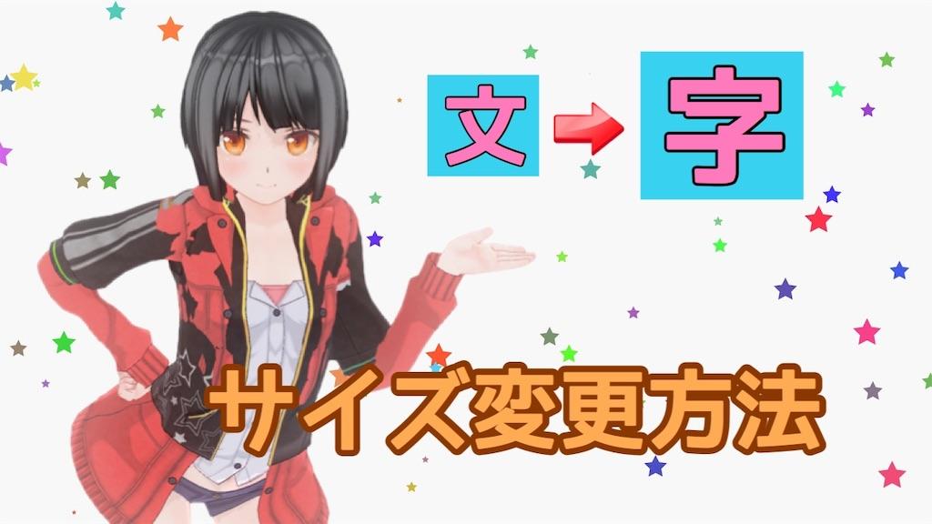f:id:yuu304810:20210317173431j:image