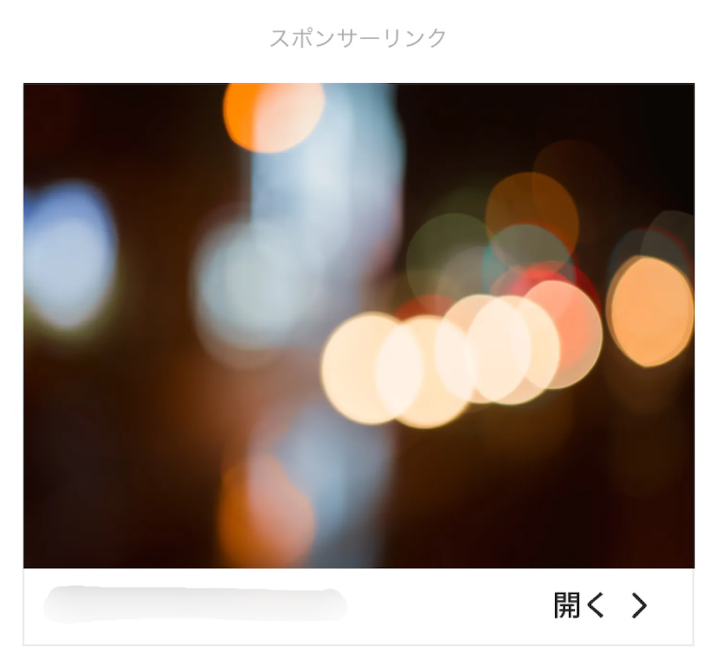 f:id:yuu304810:20210816213920p:image