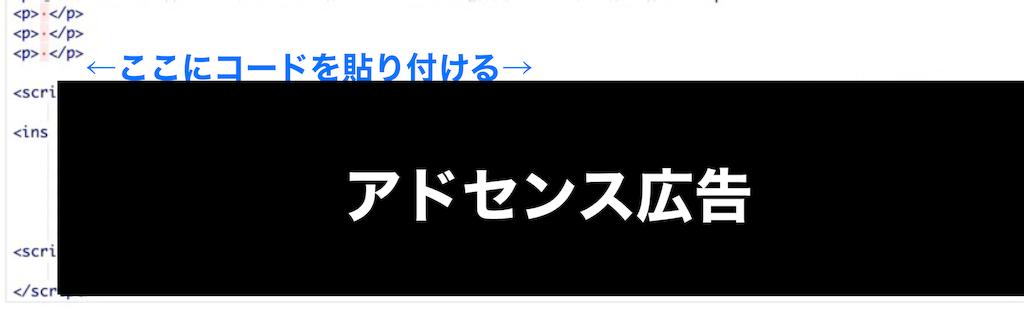 f:id:yuu304810:20210816222909p:image