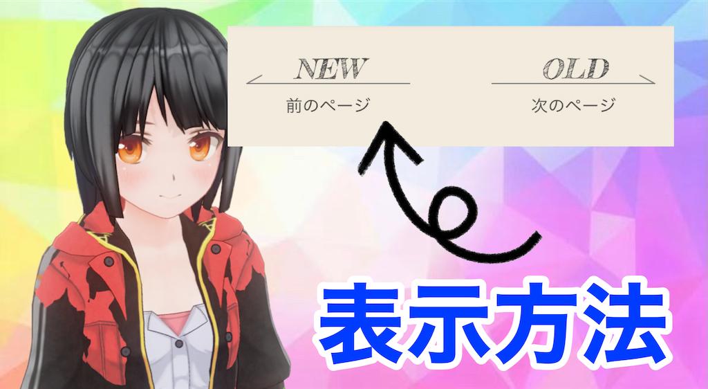f:id:yuu304810:20210903190713p:image