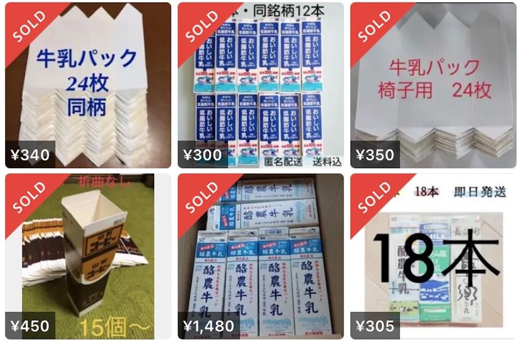 f:id:yuu304810:20210907210259j:image