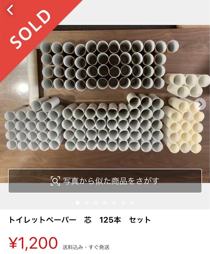 f:id:yuu304810:20210907210425j:image