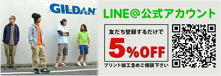 f:id:yuu4130:20161114174939j:plain
