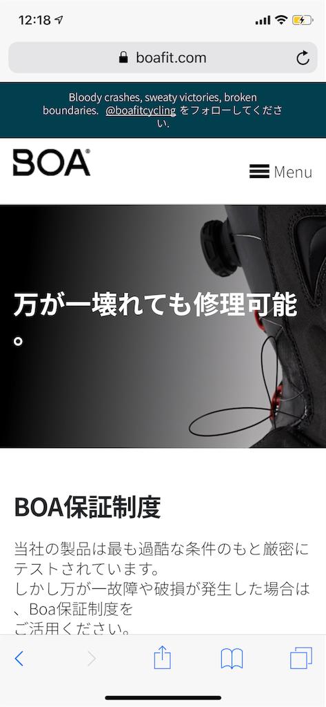 f:id:yuu6621152:20190708122029p:image