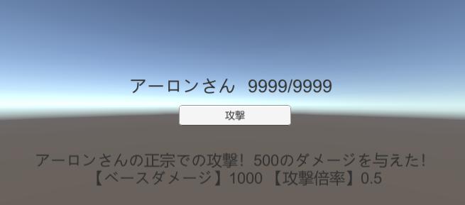 f:id:yuu9048:20191103214230p:plain