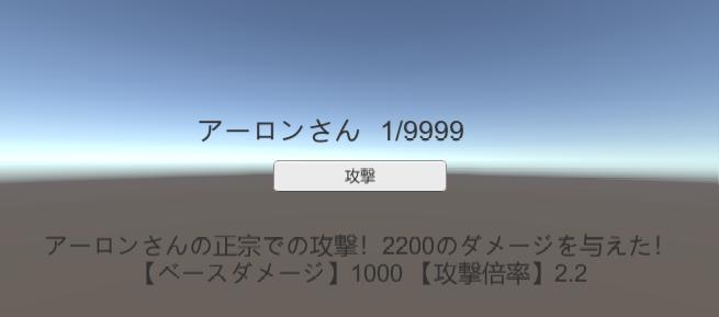 f:id:yuu9048:20191103214253p:plain