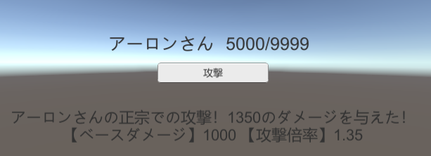 f:id:yuu9048:20191103214416p:plain