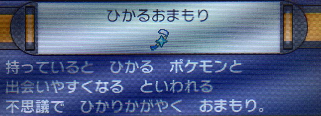 f:id:yuu96:20170108010317p:plain