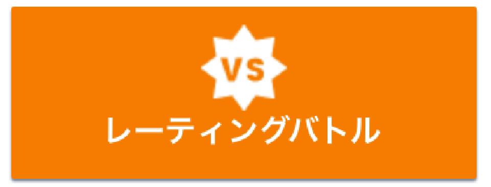 f:id:yuu96:20170829214347p:plain