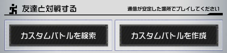 f:id:yuu96:20171105010324p:plain
