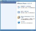 [Windows]20091030_VMWarePlayer3.0 installer