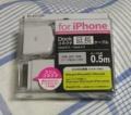 [Mac]20110818_dock_elecom02