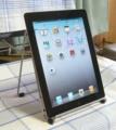 [Mac]20110904_iPad2立て02