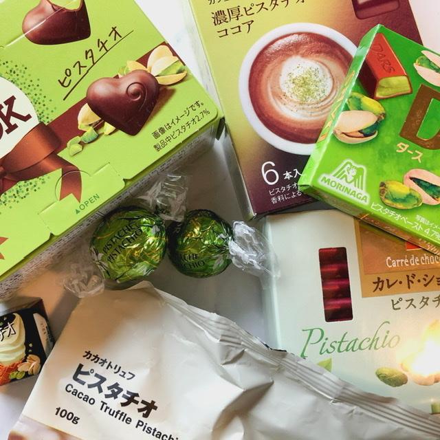 ピスタチオ味のチョコレート