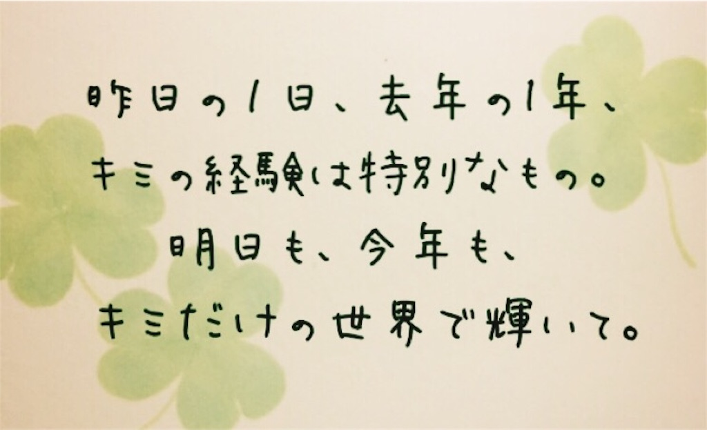 f:id:yuu_ayasaka:20170103182358j:image