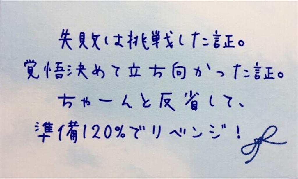 f:id:yuu_ayasaka:20170105154911j:image