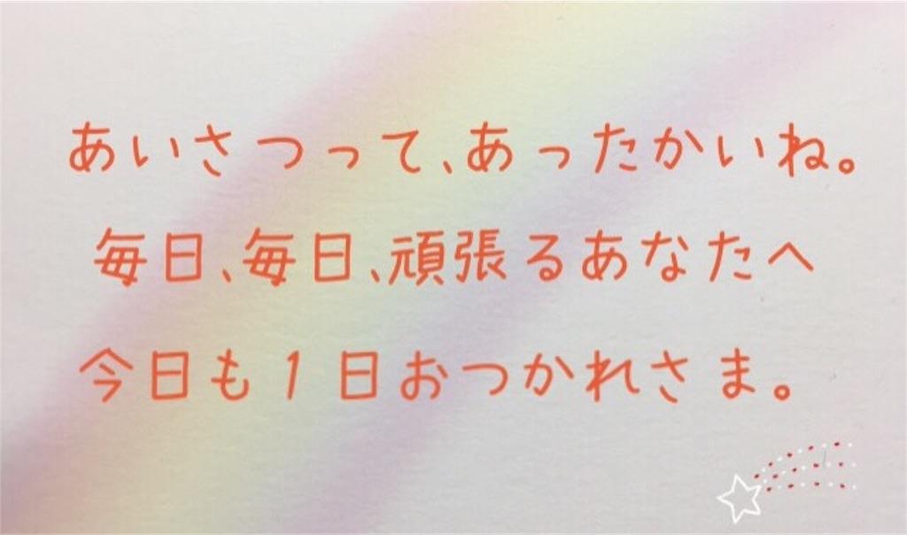 f:id:yuu_ayasaka:20170107212748j:image