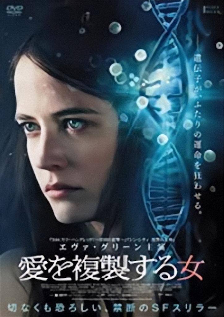 f:id:yuu_movie:20210816191712j:image