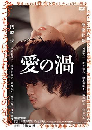 f:id:yuu_movie:20211020041521j:plain