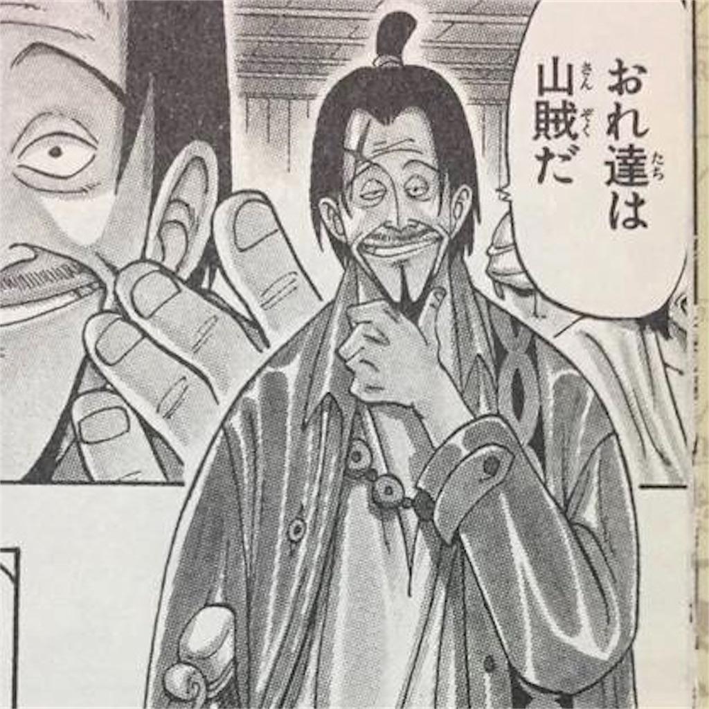 f:id:yuuanime304810:20201017061221j:image