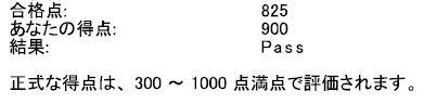 f:id:yuubarix:20201024215653j:plain