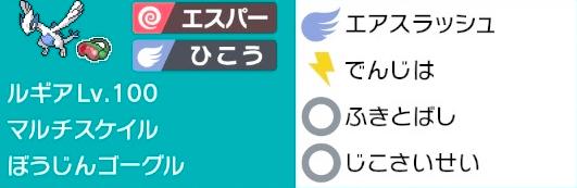 f:id:yuudai46:20210301162934p:plain