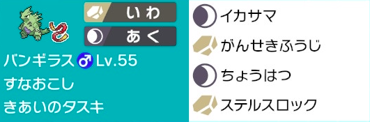 f:id:yuudai46:20210301164511p:plain