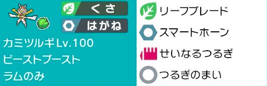 f:id:yuudai46:20210301170208p:plain