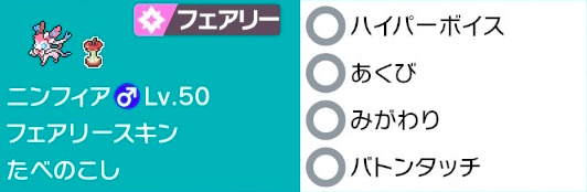 f:id:yuudai46:20210301170921p:plain