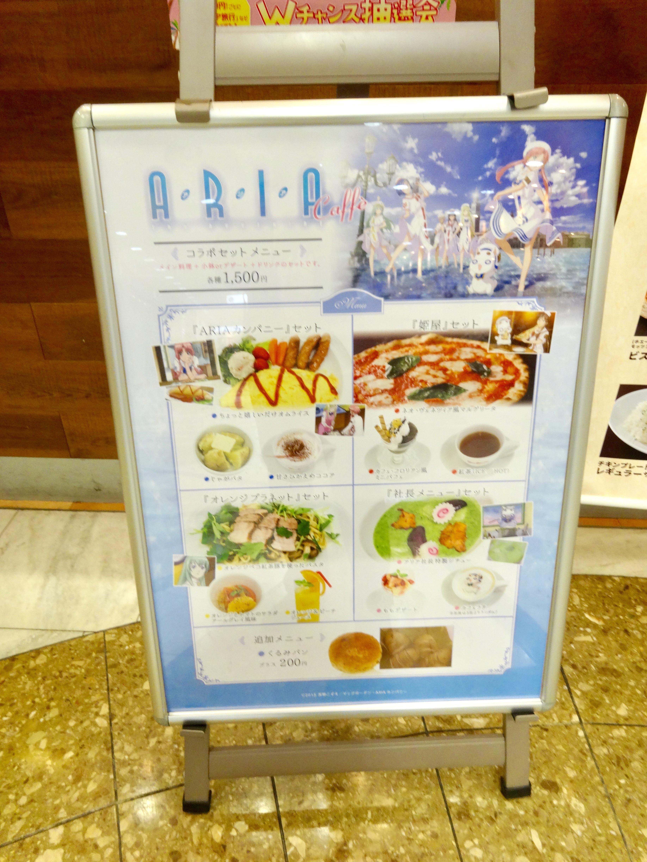 f:id:yuudora:20171117023929j:image