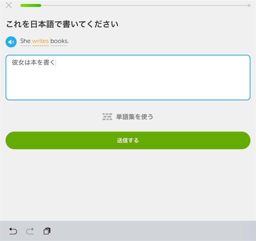 f:id:yuudora:20180725134355j:image