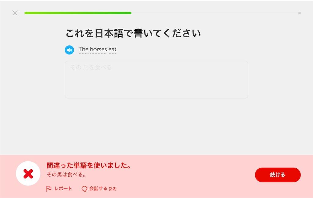 f:id:yuudora:20180725134443j:image