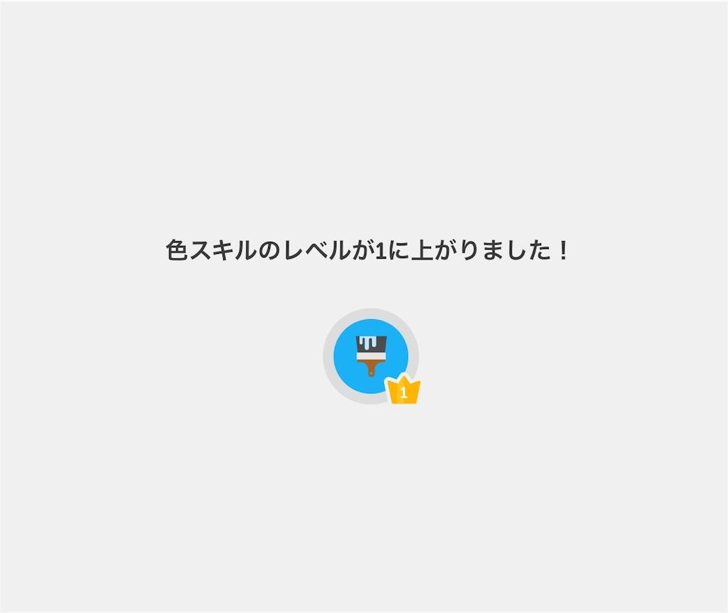 f:id:yuudora:20180731162107j:image
