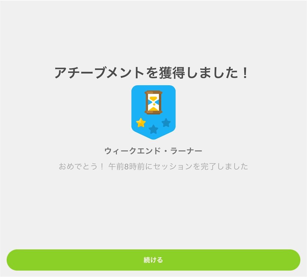 f:id:yuudora:20180801065832j:image