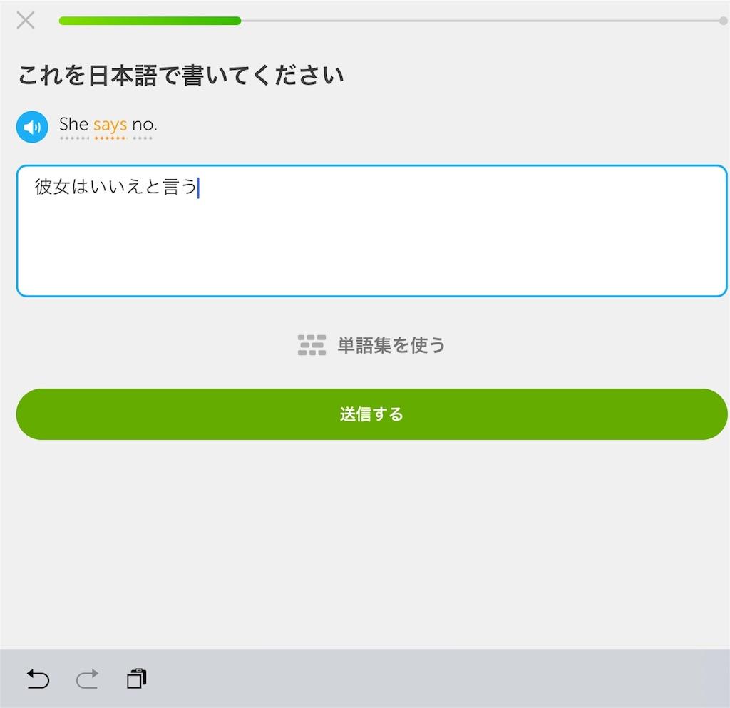f:id:yuudora:20180801065912j:image