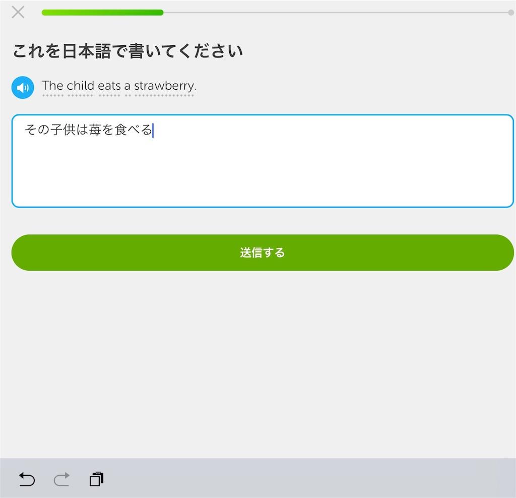f:id:yuudora:20180801065915j:image