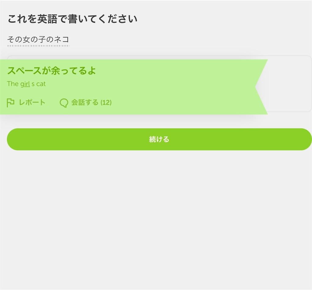 f:id:yuudora:20180801065919j:image