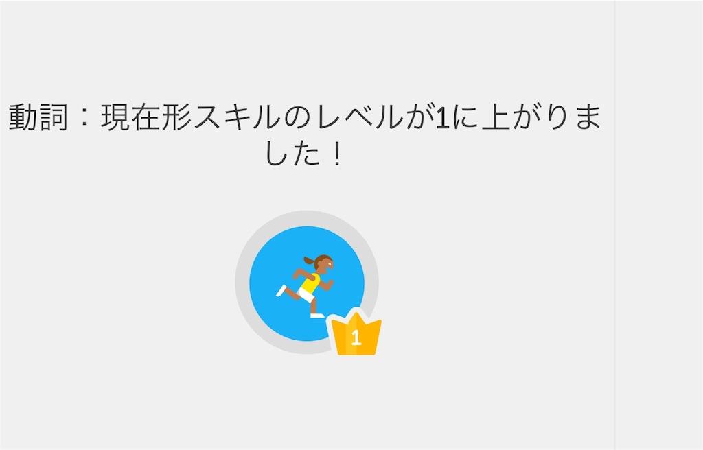 f:id:yuudora:20180802070526j:image