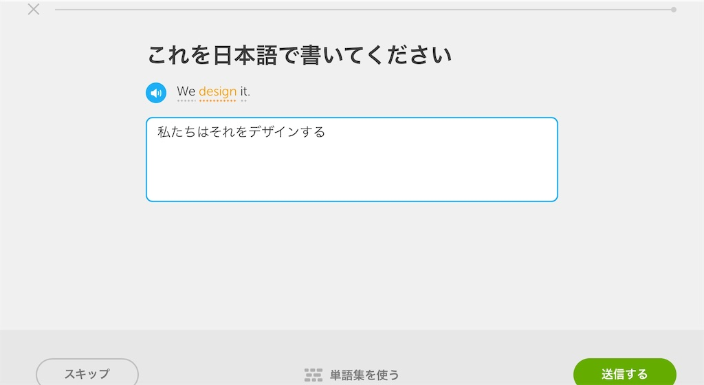 f:id:yuudora:20180802070629j:image