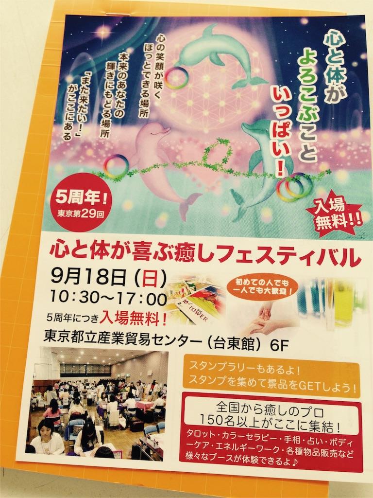f:id:yuugataJoxaren:20160905191042j:image