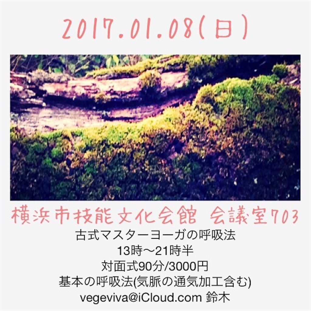 f:id:yuugataJoxaren:20161209092008j:image