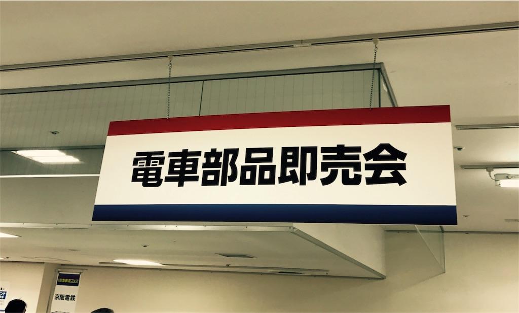f:id:yuugataJoxaren:20161229144717j:image