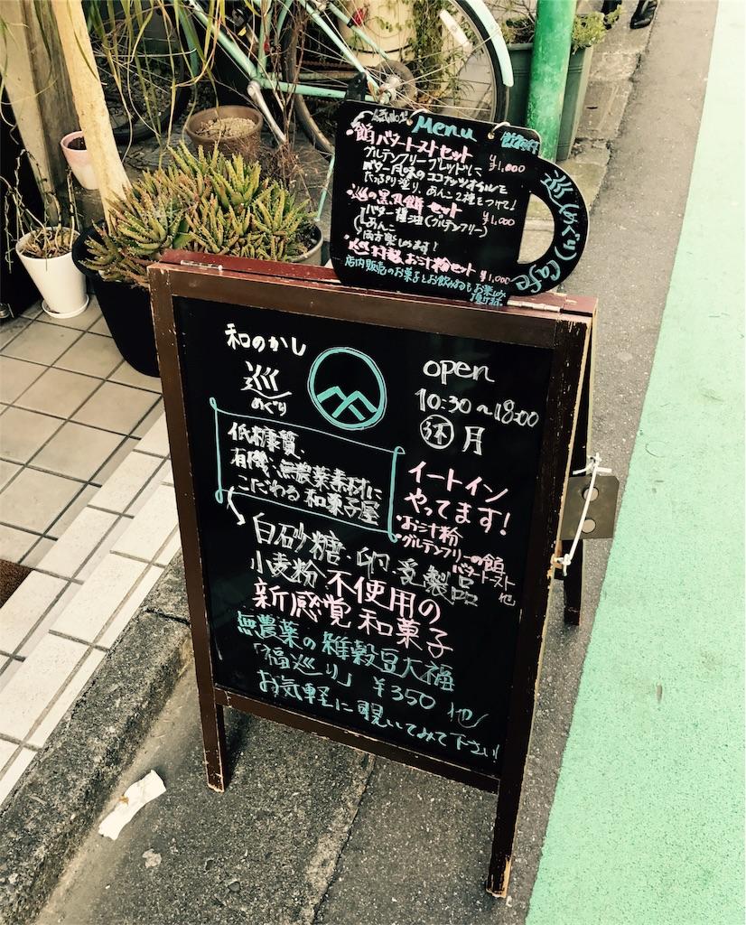 f:id:yuugataJoxaren:20170121175511j:image