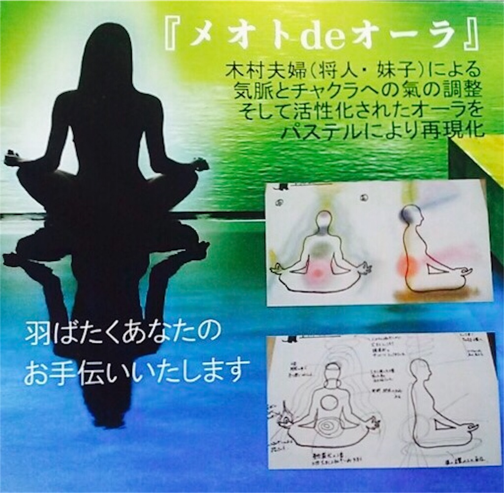 f:id:yuugataJoxaren:20170401092859j:image