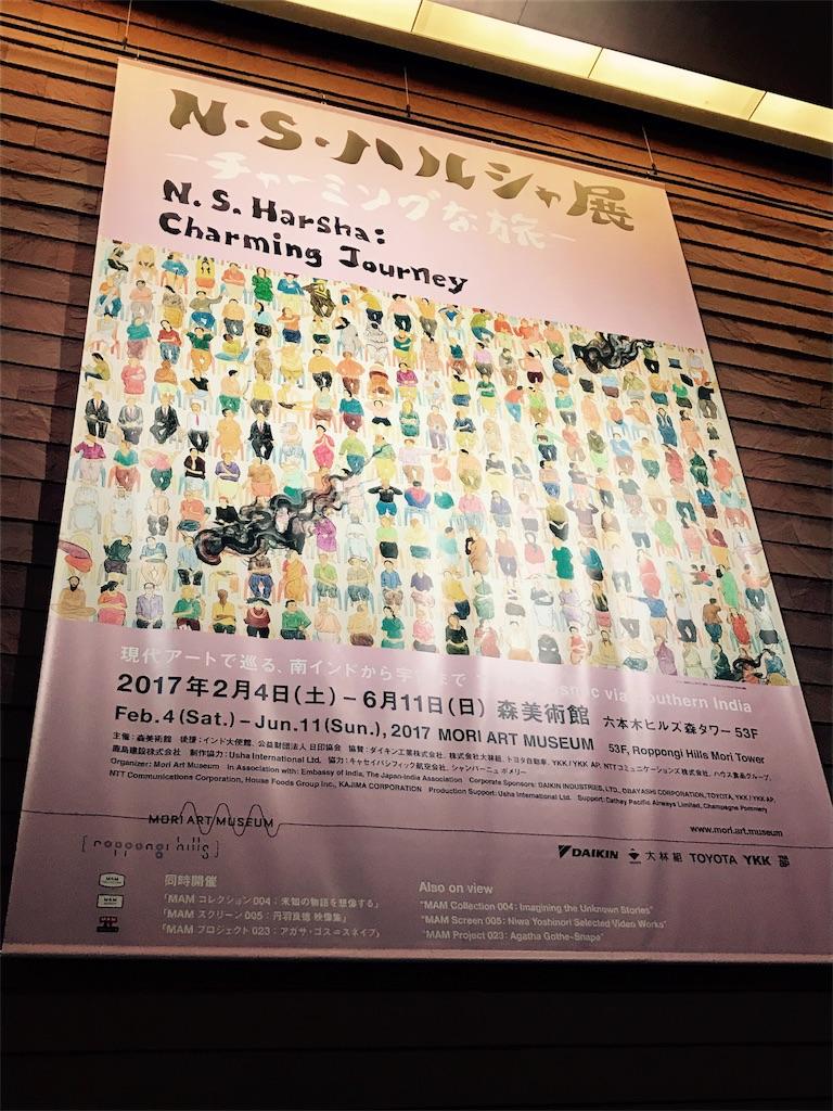 f:id:yuugataJoxaren:20170417200321j:image