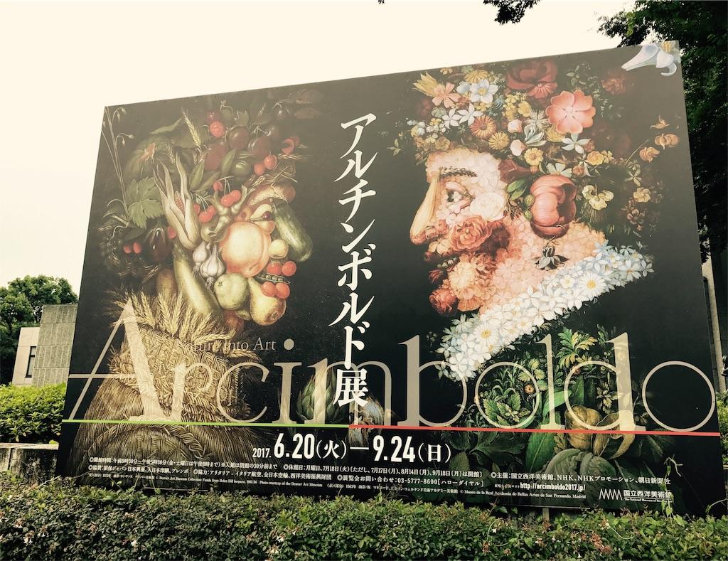 f:id:yuugataJoxaren:20170625153049j:image
