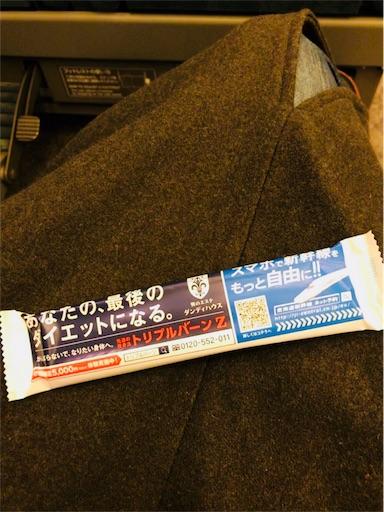 f:id:yuugataJoxaren:20171126202701j:image