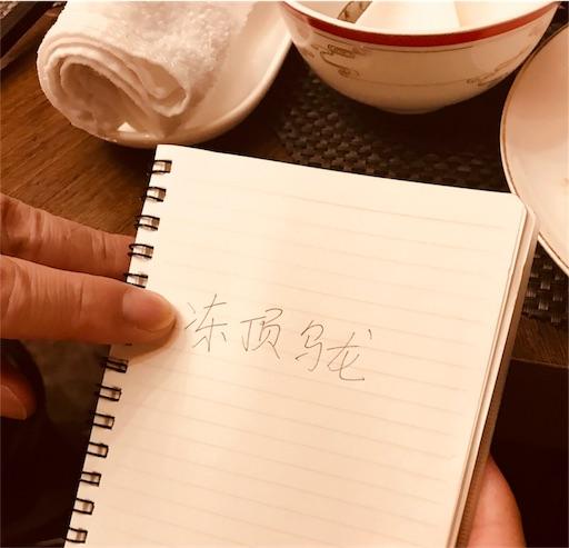 f:id:yuugataJoxaren:20180929154911j:image
