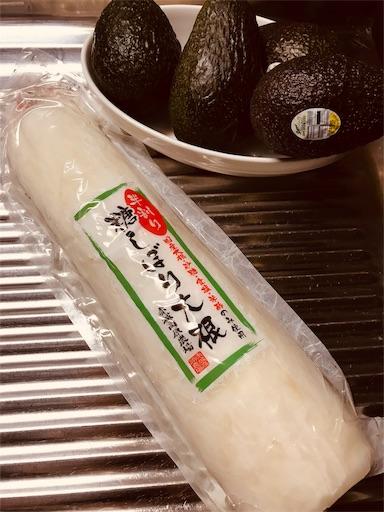 f:id:yuugataJoxaren:20190522195853j:image