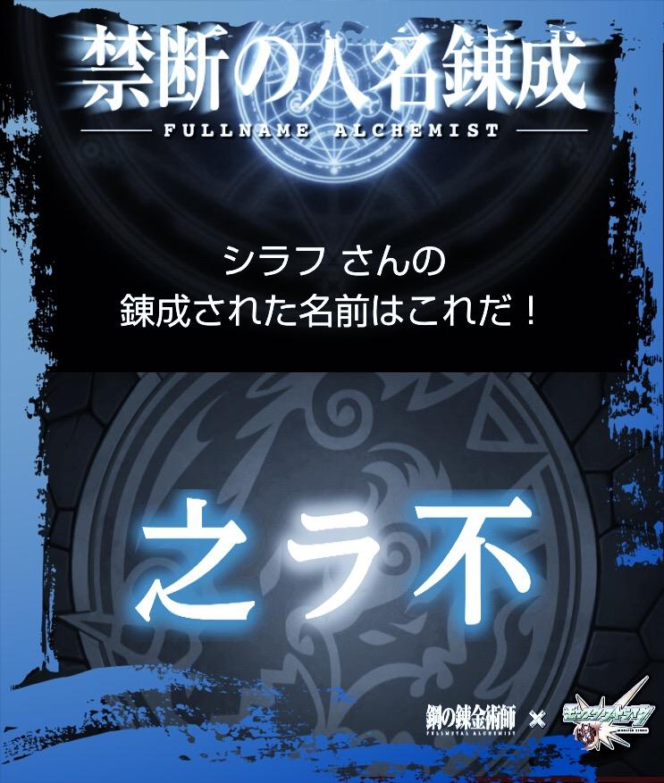 f:id:yuugen_sirafu:20170712145408j:plain